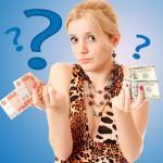 деньги, вопрос