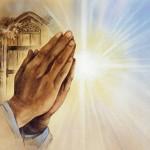 молитва из сердца