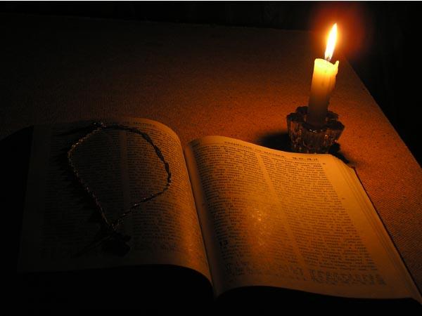 Библия, вечер