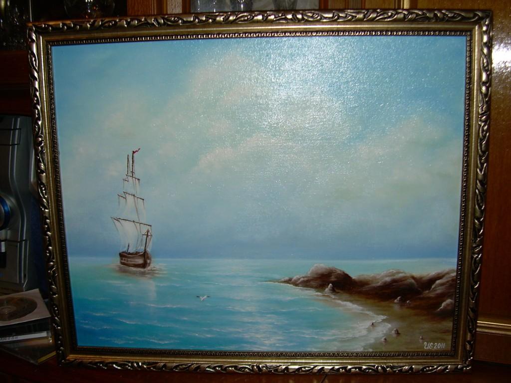 Морской пейзаж с кораблем