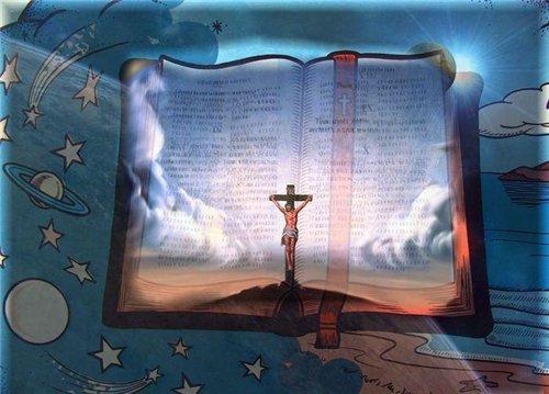 цитаты из Библии об общении